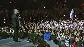 Путин в Севастополе 40 тысяч на площади - Крым наш!