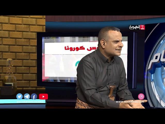نقطة نظام | الحلقة 26  | إشاعات كورونا | منصور العميسي قناة الهوية