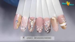 ТОП 7 ДИЗАЙНа ногтей Простой дизайн ногтей пошагово Маникюр дизайн гель лаком Оксана Маляренко