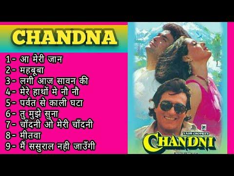 Download chandni movie all songs चाँदनी,Vinod khanna, rishi kapoor, hindi movie songs