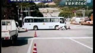 高知白バイ事件 No.9 2008/07/29