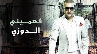 Douzi Fehmini / الدوزي : فهميني (official video)