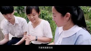 Publication Date: 2020-06-26 | Video Title: 屯門天主教中學 - (主題:行)