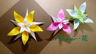 Origami Star Flower 折纸星之花