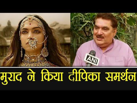 Padmavati Contoversy: Deepika Padukone gets support from Raza Murad | Filmibeat