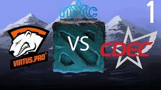 Virtus.Pro vs CDEC - Game 1 - Nanyang Championships LAN - ODPixel & Merlini