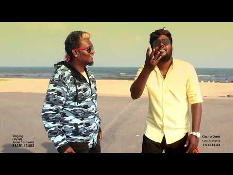 Chennai Gana  ( VADA CHENNAI & THEN CHENNAI )  GALATA SONG 2017