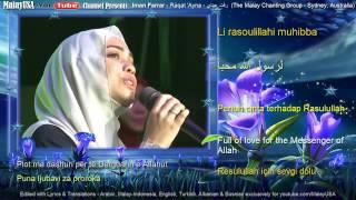 Nasyid Raqat Ayna 5526