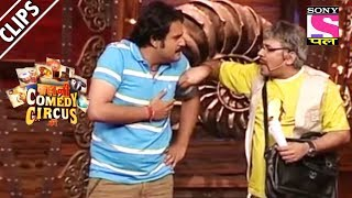 YouTube Krishna Sudesh Hilarious act Cricket -best comedy