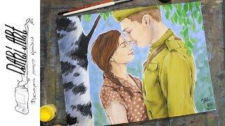 """Как нарисовать портрет гуашью! ЗАПИСЬ ВЕБИНАРА """"Баллада о солдате"""""""