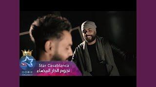 Rahti Al Nafseya - Ali Jasem And Mahmoud Al Turki
