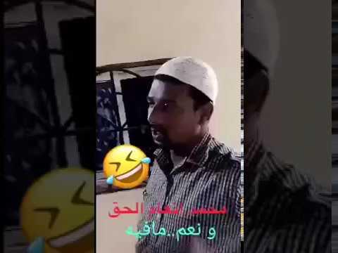 و النعم ما فيه