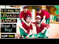 Urvashi Dance Video | Urvashi Song Sahid Kapur | Yo Yo Honey Singh | Urvashi Urvashi Dance Cover