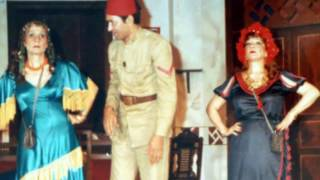 هذا  سبب رفض شادية استمرار الفنان حمدي احمد في مسرحية ريا وسكينة واستبداله بـ احمد بدير