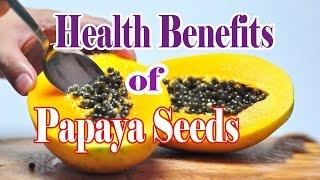 पपीते के बीज के ये फायदे जानकरआंखें फटी रह जाएंगी - Health Benefits of Papaya Seeds in Hindi