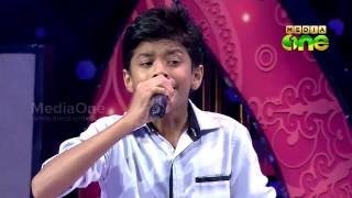Pathinalam Ravu Season3 Failsal singing 'Nooru navundenkil.. '(Epi84 Part3)