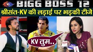 Bigg Boss 12: Karanvir Bohra's wife Teejay Sidhu reaction on fight with Sreesanth | FilmiBeat