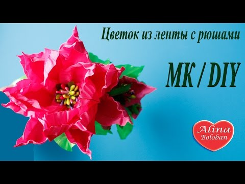 Цветок из ленты с рюшами Ободок для волос / Flower of the ribbons with ruches.  Headband hair