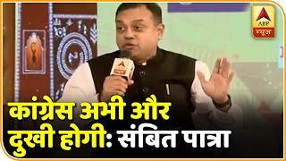 Sambit Patra और Sanjay Jha के बीच जोरदार बहस, पात्रा बोले- 'कांग्रेस और दुखी होगी' | ABP News Hindi