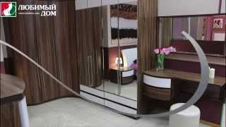 Модульная серия мебели для спальни «Керри»(, 2014-03-20T10:32:16.000Z)