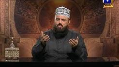 DUA | Muzaffar Hussain | Ehsaas Ramzan | Sehar Transmission | 23rd May 2020