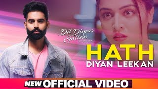 Hath Diyan Leekan (Official Video) | Parmish Verma | Yash Wadali | Wamiqa Gabbi | Dil Diyan Gallan