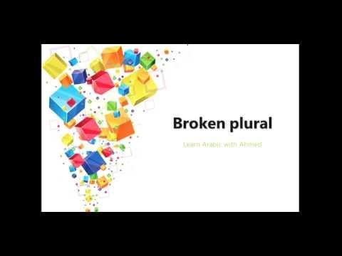 Broken Plural: Learn Arabic #68