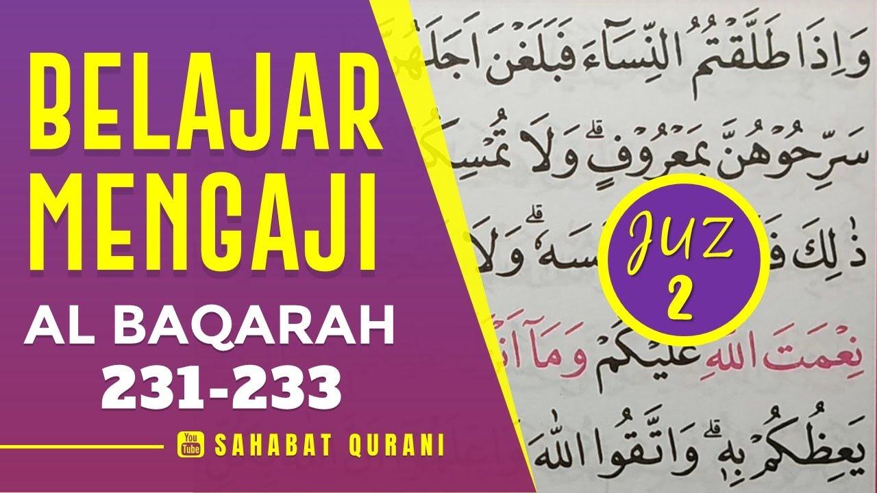 Bacaan Al Quran Merdu Surat Al Qadr Murottal Juz Amma Anak Perempuan Murottal Juz 30 Metode Ummi Youtube