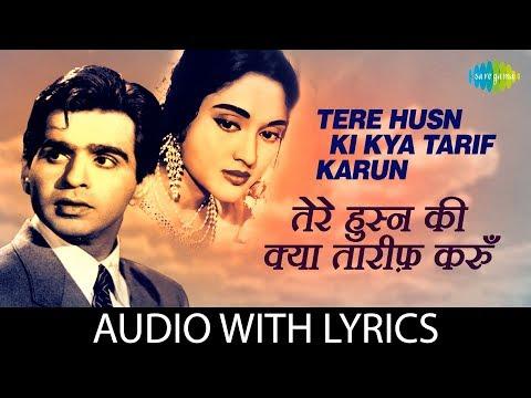 Tere Husn Ki Kya Tarif Karun with lyrics   Lata Mangeshkar &Mohammed Rafi   Leader