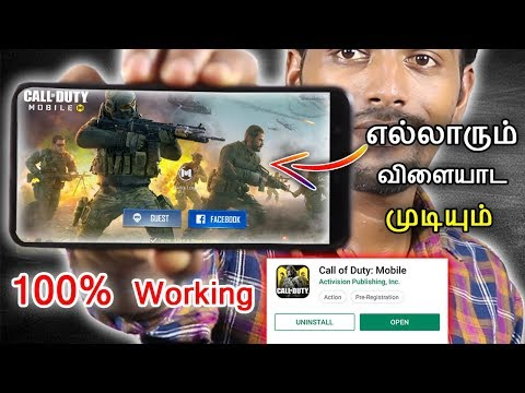 How To Download And Install Call Of Duty Game Android Mobile In Tamil
