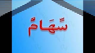 جمال اللغة العربية موقع الحوطة شبوة