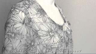 説明ミツキ☆レース、フリル、お花がいっぱいの婦人服、ベビーウェア htt...