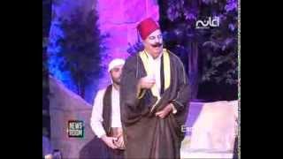 العرض الأول لمسرحية الفرنجي برنجي