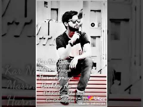 dil-kithay-kharani-zahoor-ahmad-lohar-new-punjabi-song-2019
