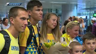 Возвращение украинских легкоатлетов с ЧЕ-2018 в Берлине: Закальницкий, Цвилий