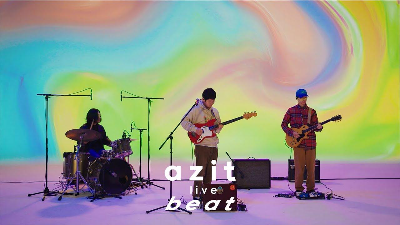 지윤해  -  꽃 chiyoonhae - Flower [아지트 빛(azit beat) #13]