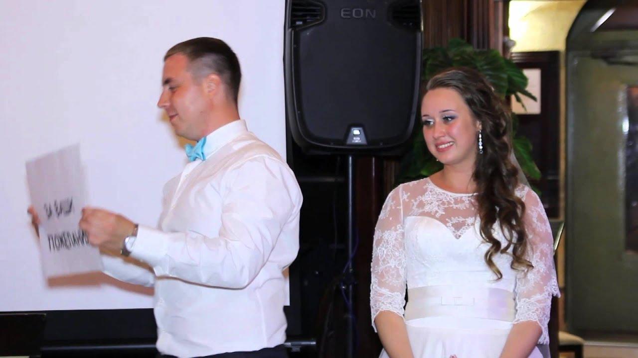 Ответное слово невесты