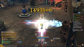 Blade & Soul 9th class Soul Fighter Skill