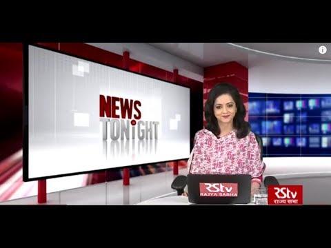 English News Bulletin – May 21, 2019 (9 pm)