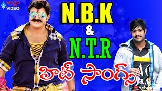 Balakrishna & N.T.R Telugu Hit Songs - Video Songs Jukebox