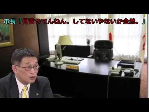 """【検証】明石市長パワハラ """"音声部分と全文を比較"""""""