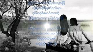 အလြမ္းသင့္ပန္းခ်ီ - Aung La