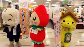 2015.03.18  しまねっこ『しまねのふるまいをPRするにゃ♪』安来市編
