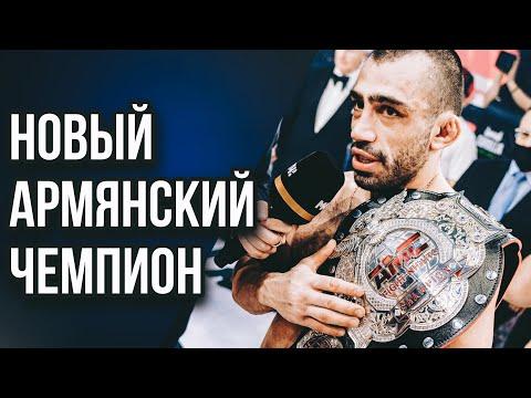 Владимир Егоян: Готов подраться на улице, если кто-то хочет