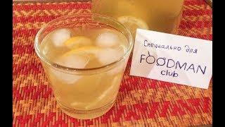 Имбирный зеленый чай: рецепт от Foodman.club
