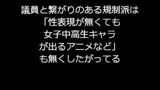 ここが対策サイトhttp://blog.goo.ne.jp/maitogaihi/e/ea4bf4abe249ec69f150fd49a1f372fb拡散して ...
