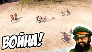Tropico 6 - Война за независимость! #1