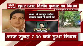 Dilip Kumar Passes Away: Watch Exclusive Report From Dilip Kumar home