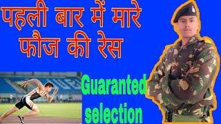 how to run faster, running tips, running tips in Hindi 1600 मीटर दौड की तैयारी| #informativehks