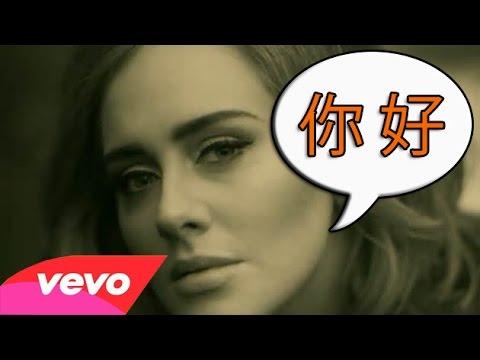 Hello - Adele Cantonese PARODY (AhG)